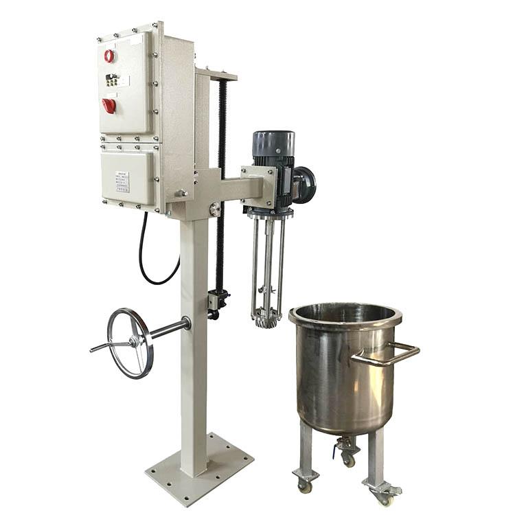 固定式升降乳化分散设备